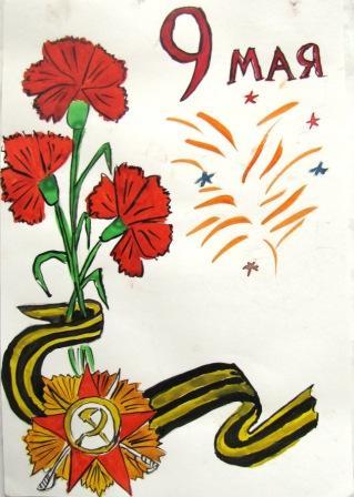 Открытка рисунок на 9 мая 164